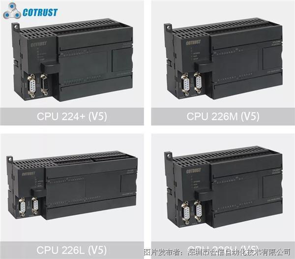 經典的CTSC-200系列CPU升級了!