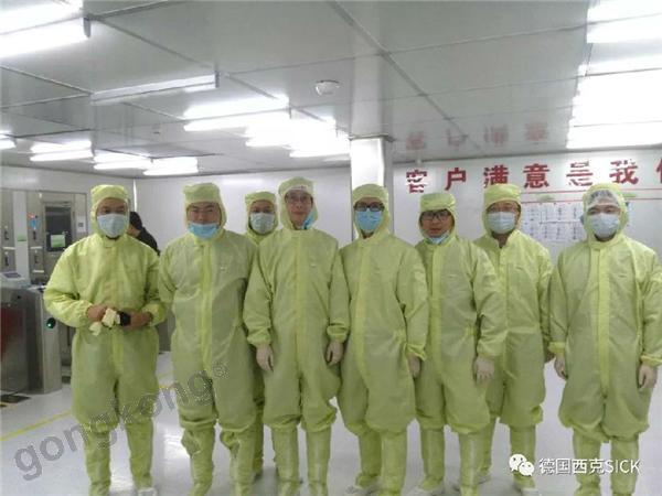 助力2025 | 西克中国安徽省智能制造专家诊断活动