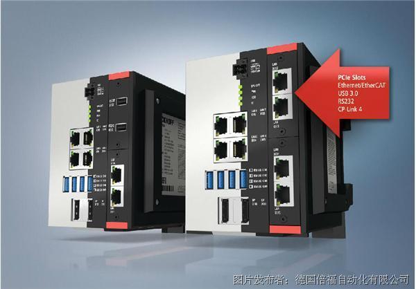 超紧凑型工业 PC 系列进一步增加 PCIe 板卡以容纳更多接口