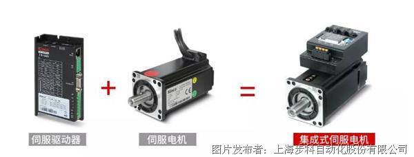 """智慧物流又添专用""""利器""""--MD系列低压集成式伺服电机来了!"""