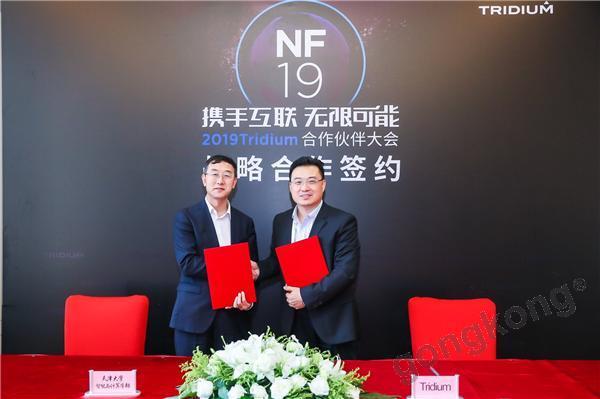 技术+人才,共创中国物联网未来