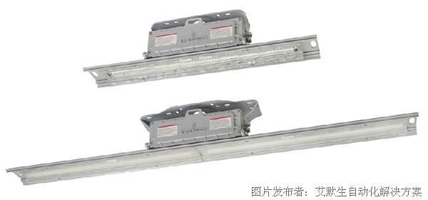 新型 LED 为危险区域的钻探作业提供节能照明