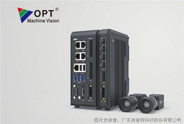 产品推荐 ∣ SCI-Q3视觉控制器