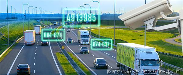 磐仪嵌入式主板用于高速公路项目ANRP自动车牌识别系统摄像引擎
