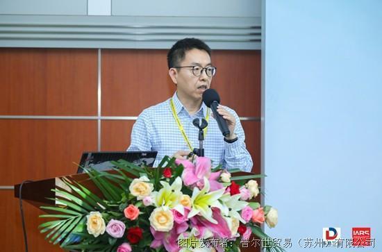 IARS 展会回顾 |中国(华南)国际机器人与自动化展览会普尔世电源精彩瞬间