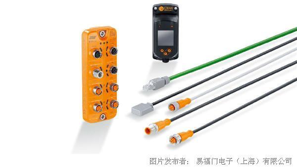 磁性位置传感器和状态监测集成于一个外壳中