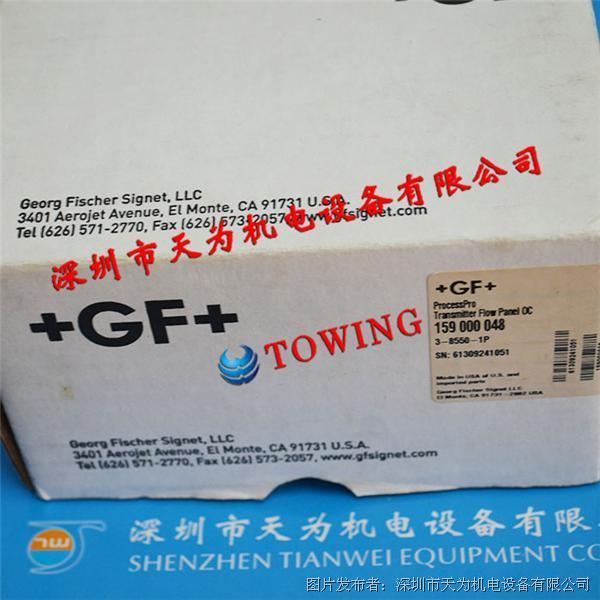 美國GF流量變送器3-8550-1P