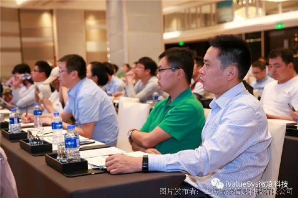 让设计在制造业流行起来,PTC&微凌科技Creo6.0发布会上海巡展顺利举行