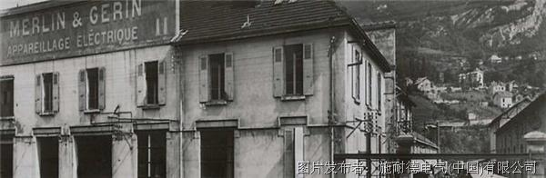 """施耐德���UPS 55�d↓�x煌�v程回�(1964-2019):致敬�^去   �肀А�V""""��"""