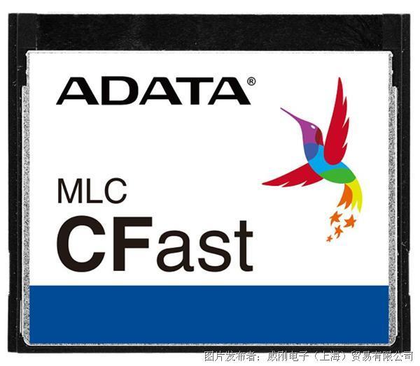 威剛發表新款CFast卡ICFS331