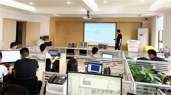 EP3E PROFINET 总线伺服 | 迈信电气2019上半年西门子技术培训会