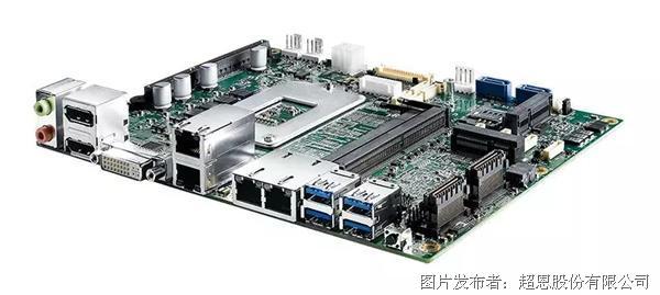 超恩领先业界推出工作站等级5.25寸嵌入式单板计算机