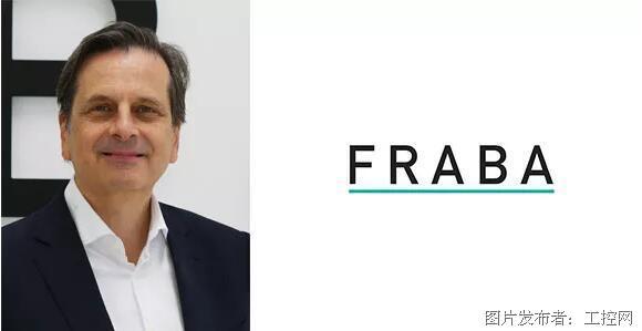 FRABA集团全球营业额增长12.4%