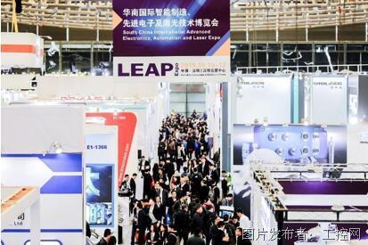 LEAP Expo 2019 華南行,這些線束加工設備竟如此搶手?
