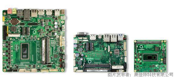 基于第八代英特尔® 酷睿移动处理器的康佳特板卡提供超过10年供货期