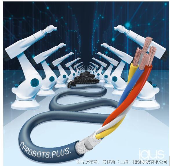 igus的3D以太网电缆实现快速的机器人通信