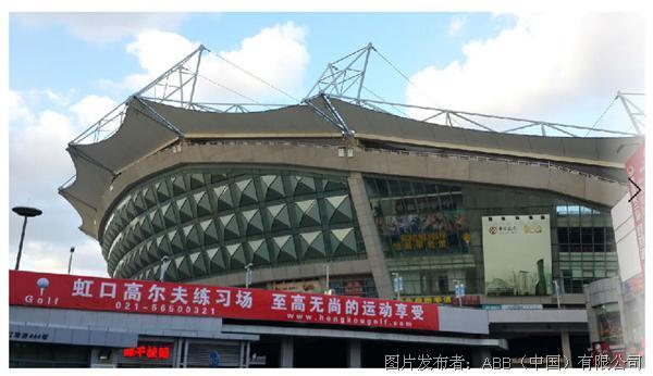 ABB为上海虹口足球场提供电气设施升级方案