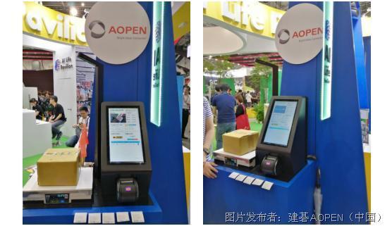建碁AOPEN发表智能物流与零售的最新AIoT应用方案