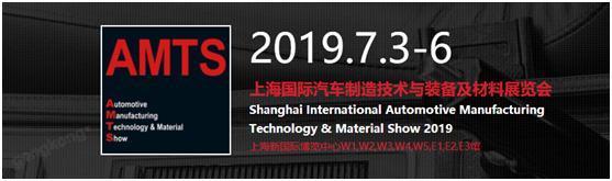 展会预告|AMTS 2019,仙知机器人展品抢先看