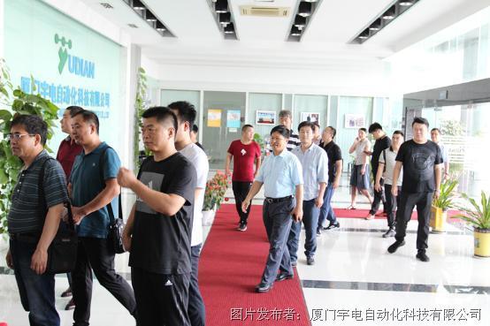 淄博市仪器仪表十分钟时时彩行业 协会商务考察团莅临宇电参观交流