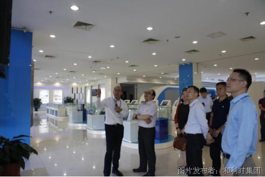 北京市经信局、中国核电领导一行莅临和利时交流考察