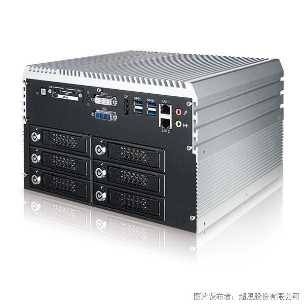 超恩推出IVH-9204MX ICY系列轨道交通专用嵌入式系统