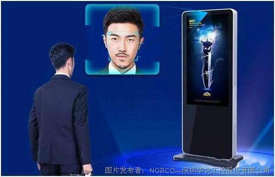 華北工控| 實現精準個性化廣告投放 智能廣告機性能再升級