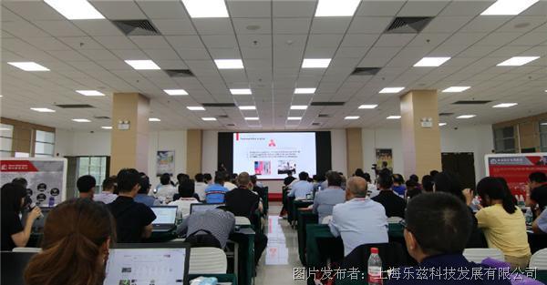 明緯舉辦首屆LED照明創新交流會及Powered by MEAN WELL伙伴日