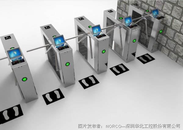 华北工控  人脸闸机解决方案 打造高效率身份识别系统