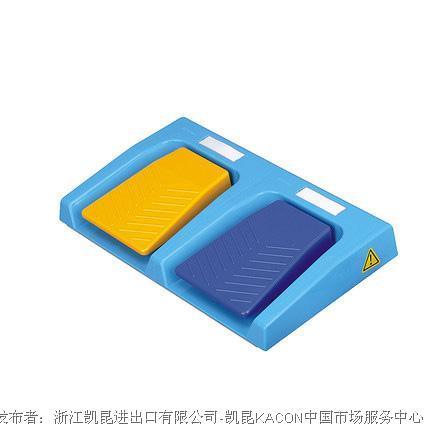 凯昆拳头产品——HRF-M52医用防水脚踏开关(双联型)