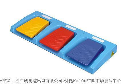 凯昆拳头产品——HRF-M53医用防水脚踏开关
