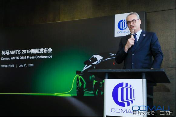 新品首发 柯马智能柔性激光焊接站震撼发布