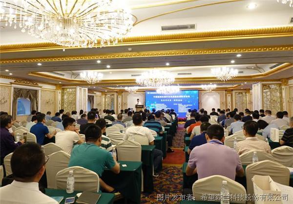 """""""中國重型機械行業高質量發展技術論壇""""在蓉圓滿召開"""