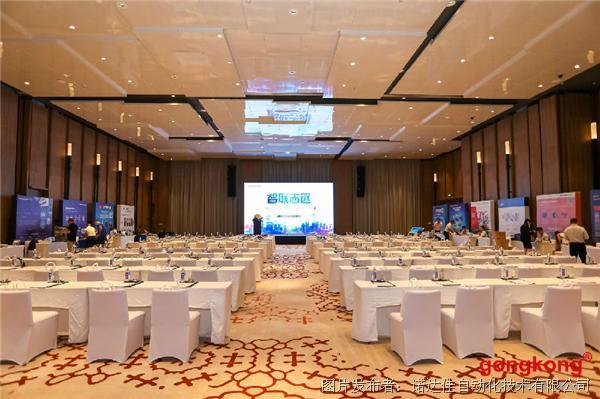 诺达佳全国研讨会第八站成功举办