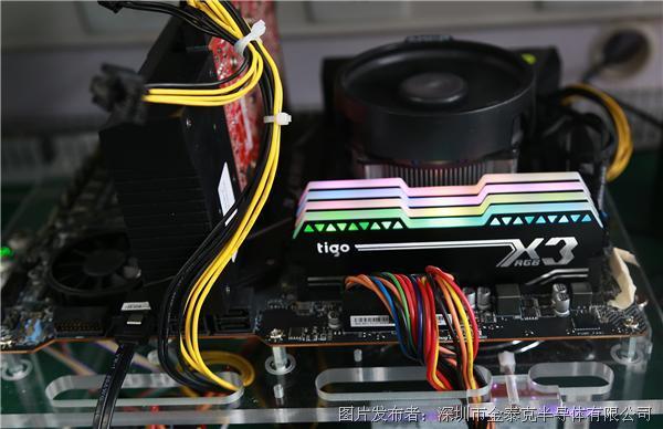 金泰克X3 RGB——AMD X570新平台好搭档