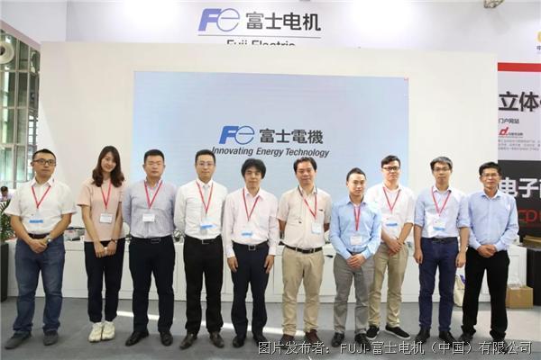 聚焦智能制造,华南区富士电机技术交流会再掀热潮