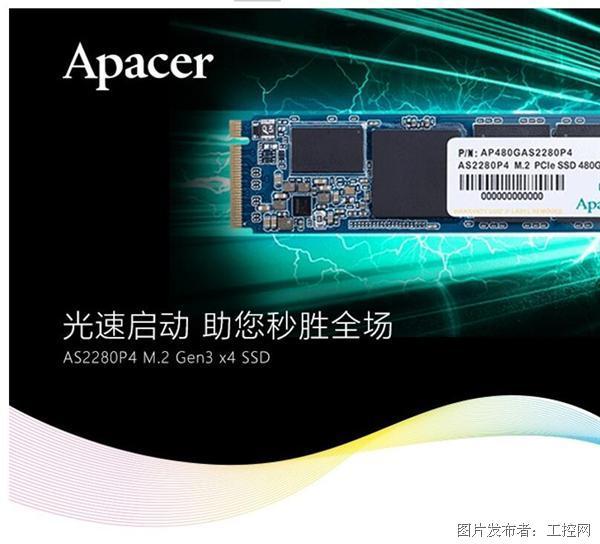 飞速启动!Apacer AS2280P4 M.2 Gen3 x4 SSD狂暴登场!