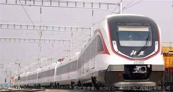 打造全國最快地鐵線——華北工控助力北京新機場線PIS系統