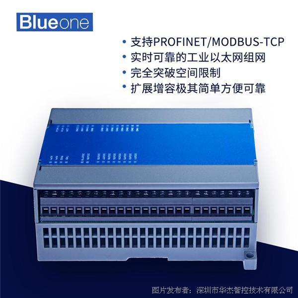 Profinet网关+分布式io在物联网中的有效运用