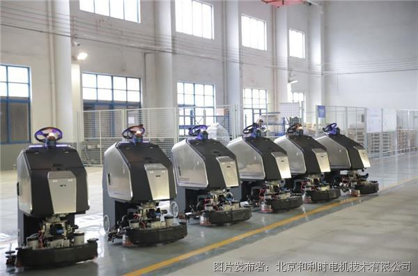应邀参加高仙机器人生产制造与实验测试中心落成典礼