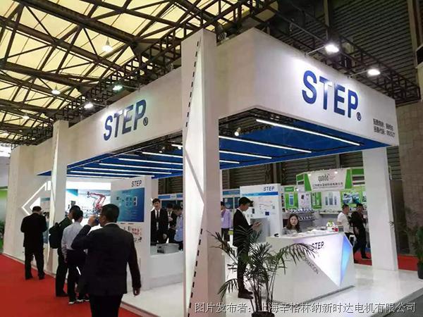 新时达变频器在第三十届国际制冷展