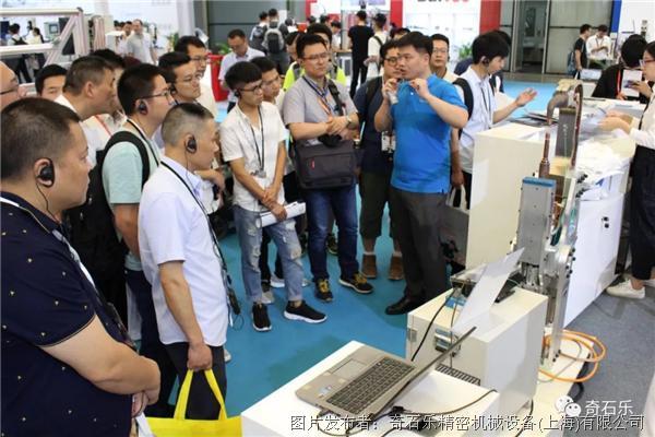 火速圍觀!這場自動化生產裝配行業的盛會上,看奇石樂如何玩轉智能生產?