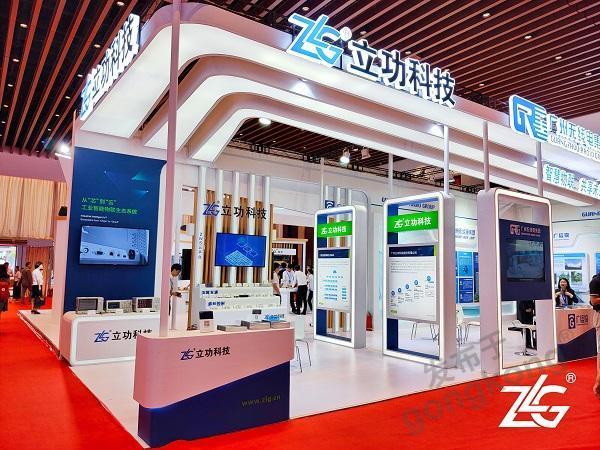 立功科技参加5G创新发展大会助力5G产业发展  展示最新产品应用