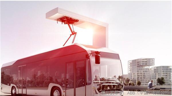 ABB 為新加坡電動巴士提供充電基礎設施