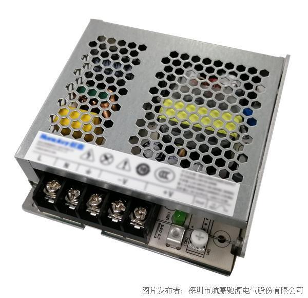 航嘉工業電源——HKI系列標準品介紹