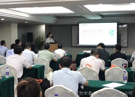 研華科技召開SD-WAN 創新應用研討會