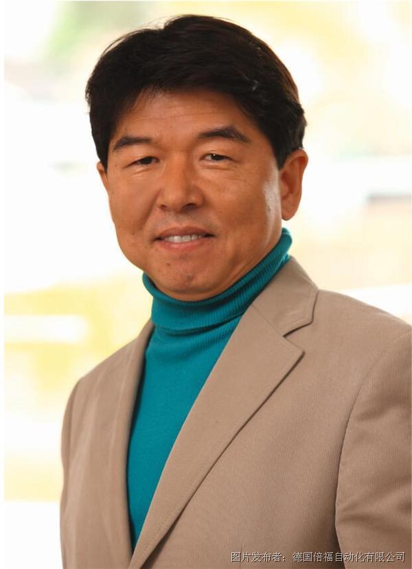 倍福并购其在首尔长期合作的分销商