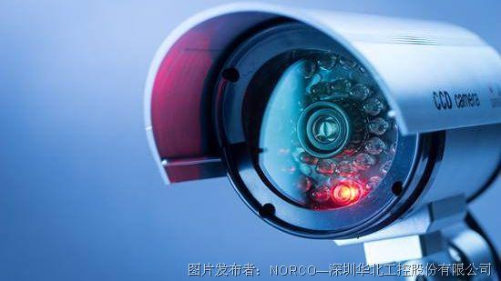 华北工控  网络视频监控成主流  以视频为中心打造一体化方案