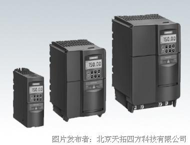 MICROMASTER 420 变频器