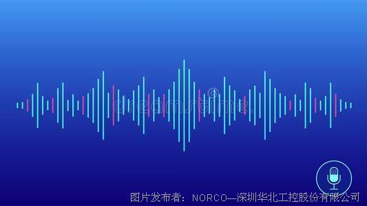 华北工控| 打造智慧楼宇过程中  语音识别功能的重要性